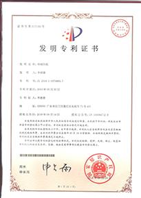 网格材料专利